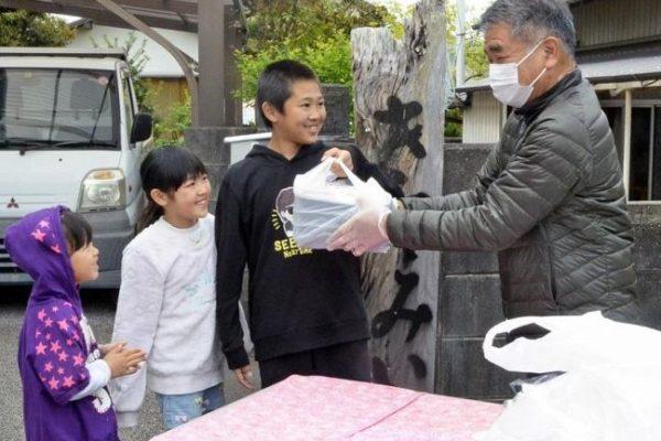 週刊高知の子どもニュース 2020年4月20日~26日
