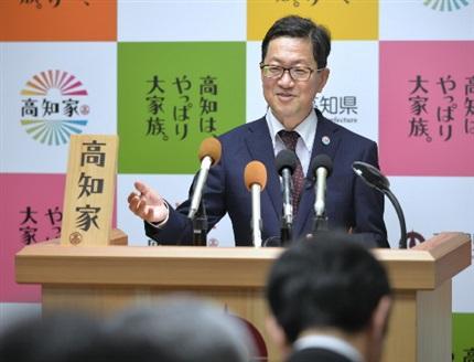 浜田知事が「イクボス」宣言