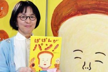 【ココハレインタビュー】絵本作家・柴田ケイコさん|絵本で親子のコミュニケーションを