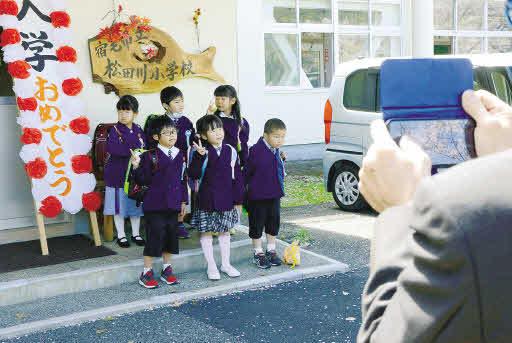 週刊高知の子どもニュース 2020年4月6日~12日