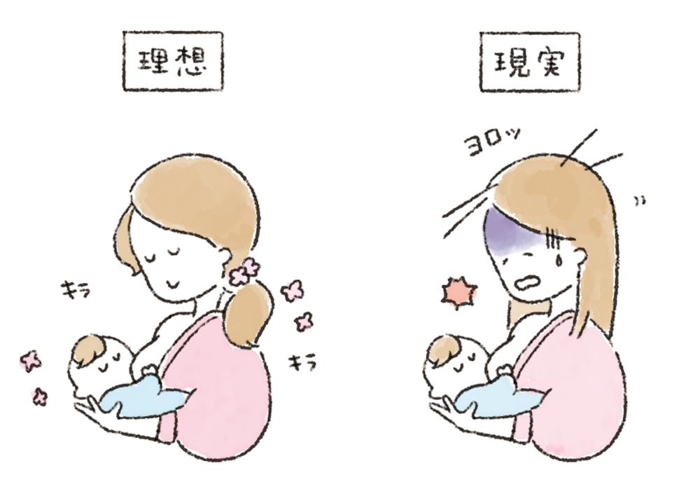 「ぶっちゃけママ」母乳育児