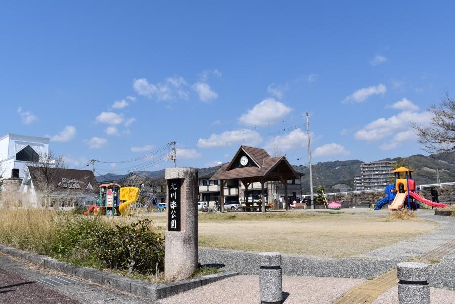 北川添公園 |高知市北部に位置し、イオンや「高知 蔦屋書店」にも好アクセス