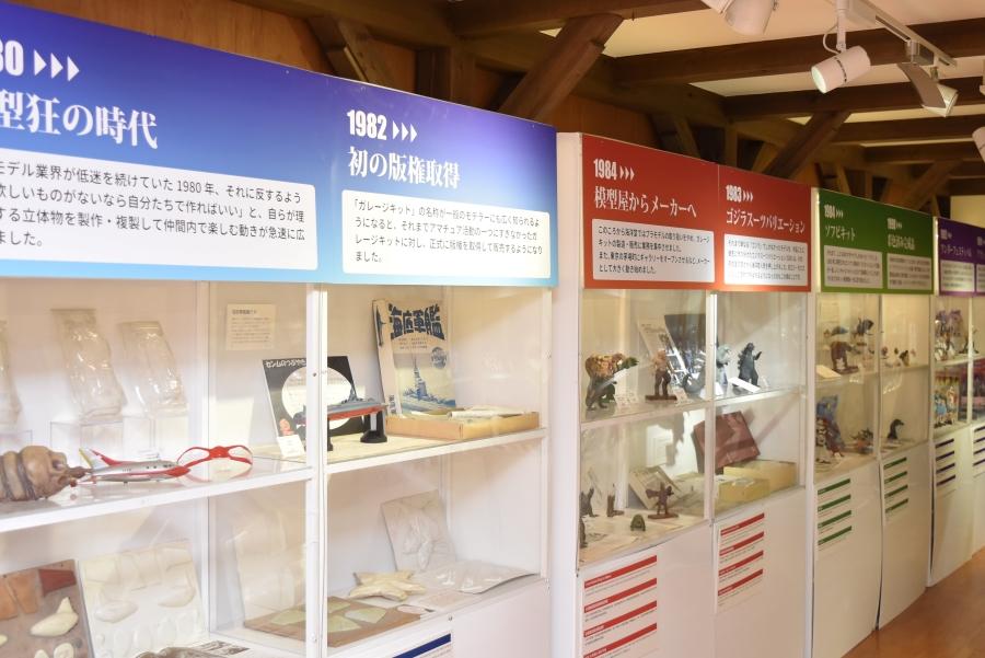 海洋堂の歴史が分かる展示コーナー