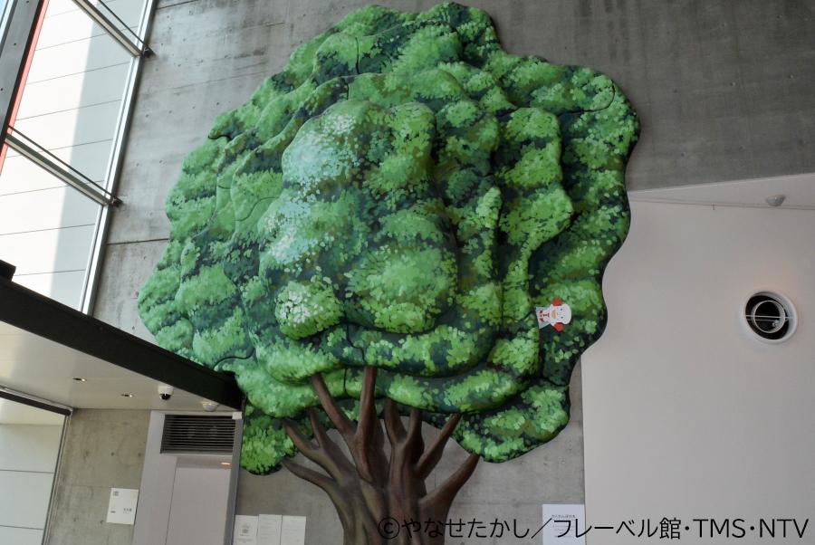 「かくれんぼの木」。受け付けの後ろにあります