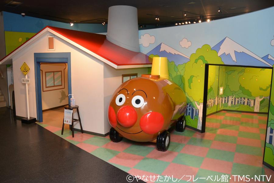 香美市立やなせたかし記念館 アンパンマンミュージアム やなせさんの故郷にあるミュージアム。子どもから大人まで楽しめます