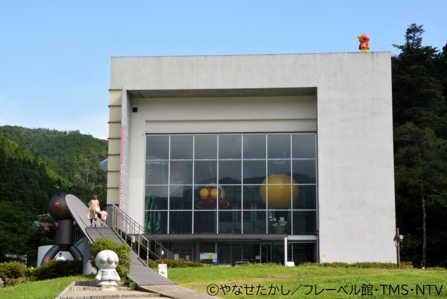 アンパンマンミュージアム。向かって右上にご注目
