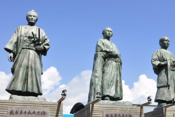 グルメ出店や抽選会があります|こうち旅広場で「 We 💗 KOCHI Festival !!」