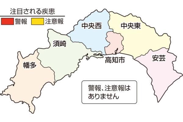 ダニの感染症に注意しましょう|高知県の感染症情報(5月25~31日)
