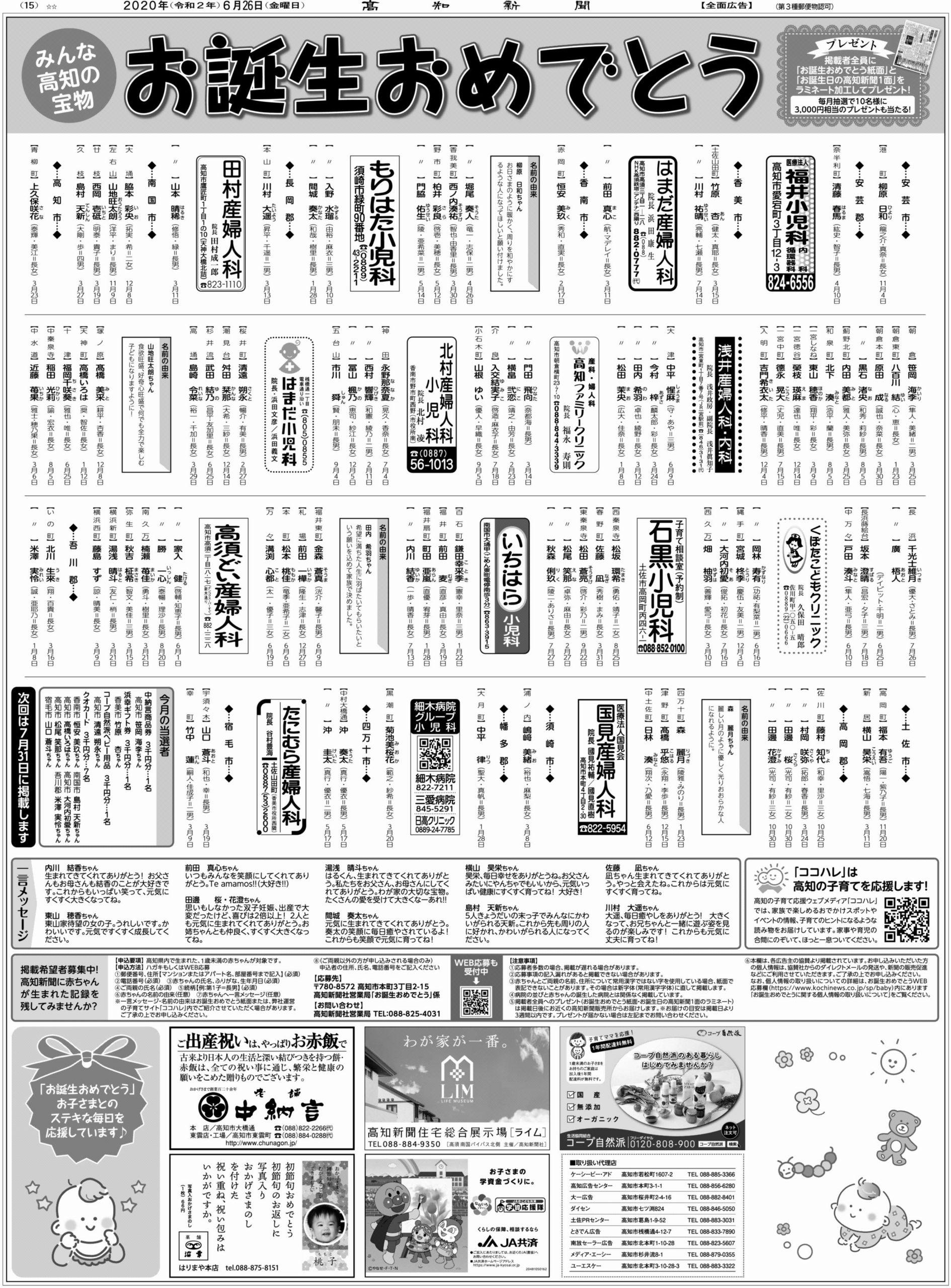 漢字 人との繋がりを大切にする 日本の偉人による『人との繋がり』名言集(12選)|TAKA HIRO|note
