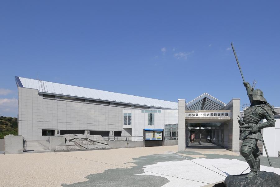 学芸員さんに質問!クイズに挑戦! 高知県立歴史民俗資料館で「れきみん!サマーミュージアム」