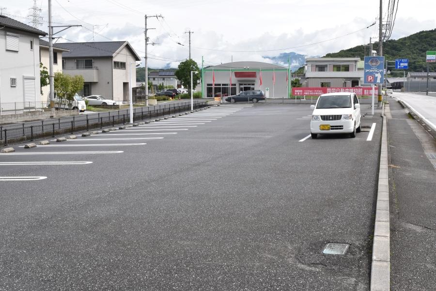 第 2 駐車場