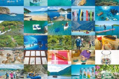 2020年7月18日オープン!新足摺海洋館「SATOUMI」の情報をまとめました