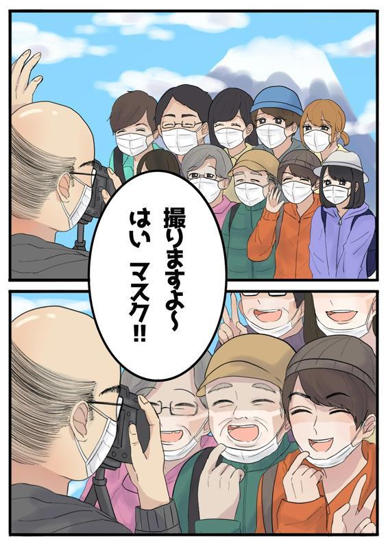 【最優秀賞】浅香里桜(りお)さん(静岡・伊東高城ケ崎分校)
