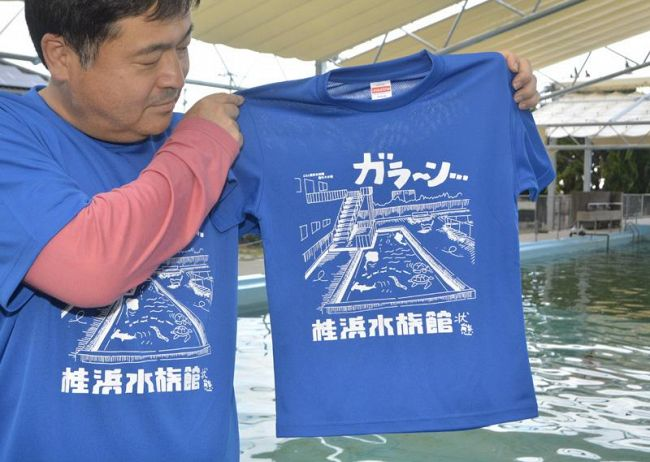 人気の屋外プールが閑散とした様子を描くTシャツ(室戸市室戸岬町のむろと廃校水族館)