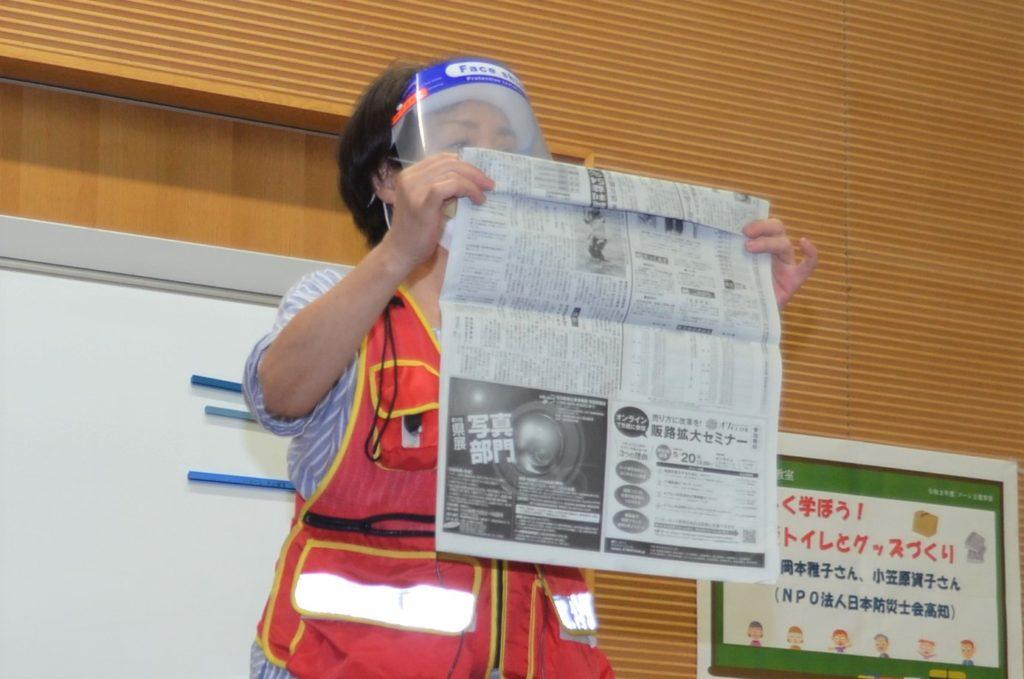 新聞紙の日付が入っている辺を折ると、分かりやすいです