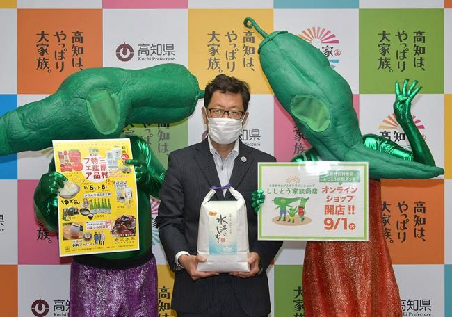 浜田省司知事とインターネット通販サイトや特産品フェアをPRするししとう家族(県庁)