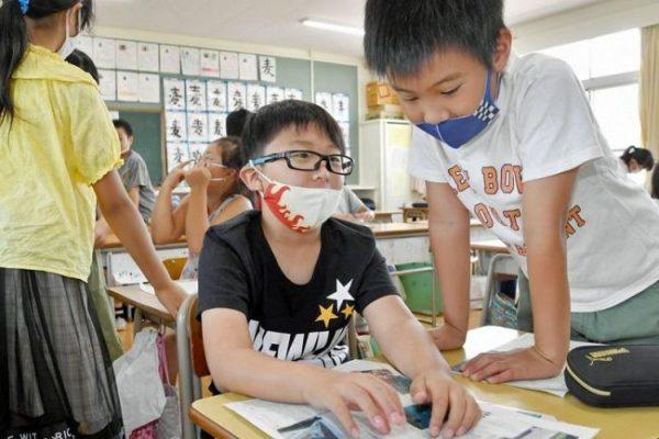 週刊高知の子どもニュース 2020年8月23~29日