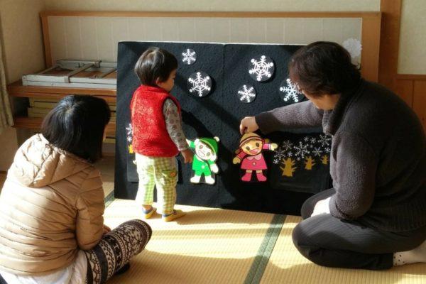五味太郎さんの絵本がテーマ|高知市長浜で「ハマハマ絵本を楽しむ会」