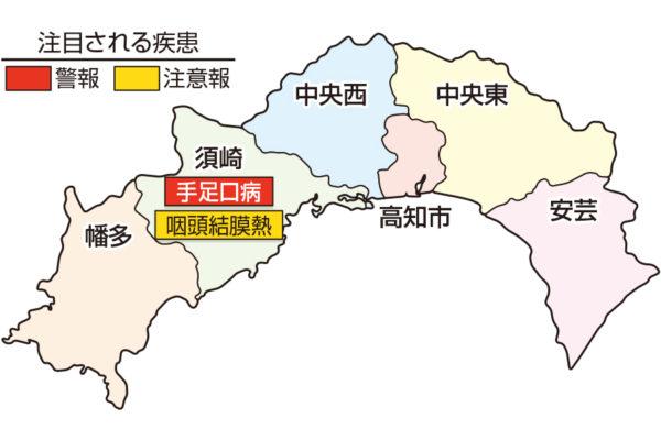 咽頭結膜熱が増えています。手足口病が須崎で流行しています|高知県の感染症情報(9月14~20日)