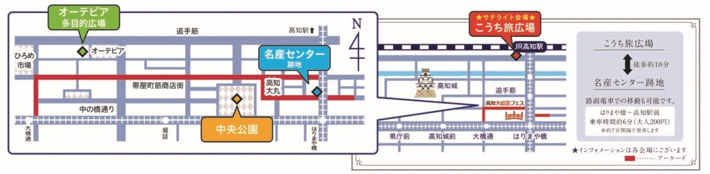 4 会場のマップ
