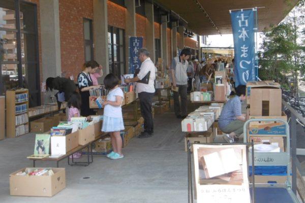 約1万点の古本や児童書がズラリ!|「高知 蔦屋書店」で「ふるほんまつり」