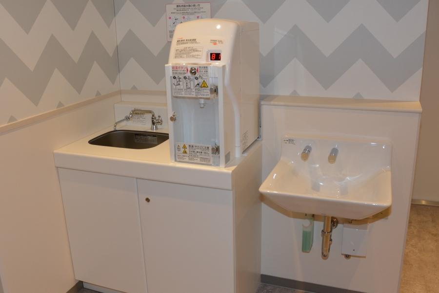 調乳用温水器も完備