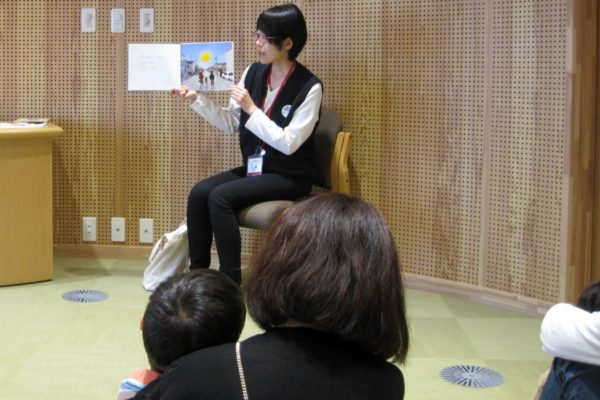 土曜日はオーテピア高知図書館で子どもに絵本の読み聞かせ|事前申し込み、参加費不要