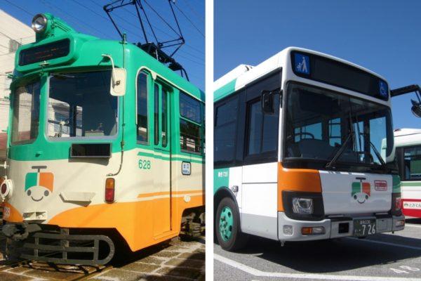 電車やバスに乗っておでかけしませんか?感想を送ったらプレゼントが届くかも!|「電車とバスで土佐さんぽ」