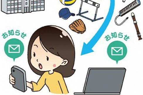 休校情報や意向調査はアプリで一斉通知へ 高知市の全幼保・小中学校