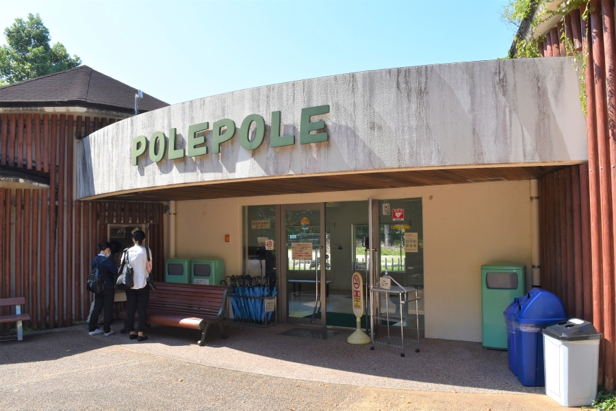 「POLE POLE」の外観