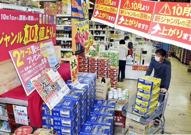 増税前に第三のビールを買い込む客(高知市のリカオー御座店)