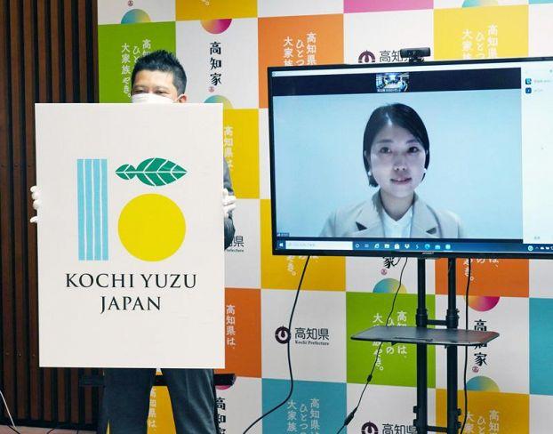 海外向けPRで使われる県産ユズのロゴマーク。考案した増田広奈さんがオンラインで参加した(県庁)