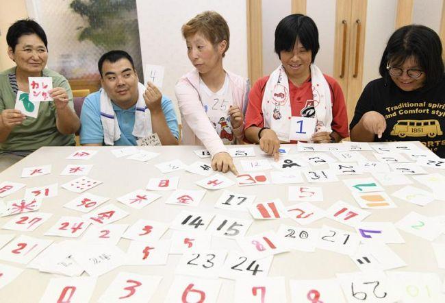 利用者が思い思いに数字を描いた(大豊町高須の「就労継続支援B型ワークセンター ファースト」)
