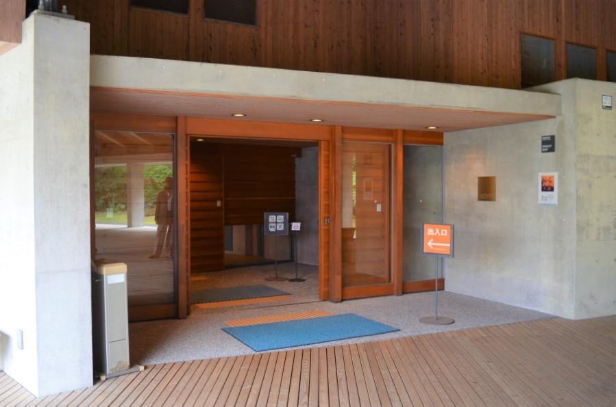 展示館の入り口