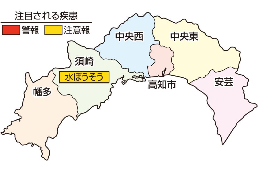 水ぼうそうが須崎で注意報|高知県の感染症情報(2020年11月9~15 日)