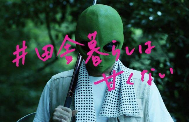 高知市のPR動画の一場面
