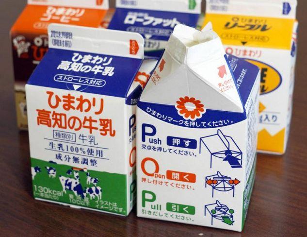 ストローを使わずに飲む新デザインの牛乳パック