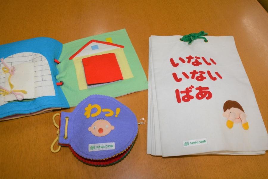 赤ちゃんが喜ぶ布の絵本
