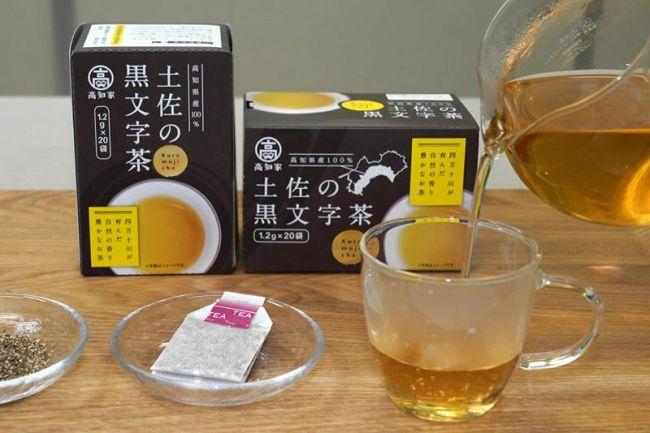 高知県産クロモジを使った「土佐の黒文字茶」(高知市高須1丁目の小谷穀粉)