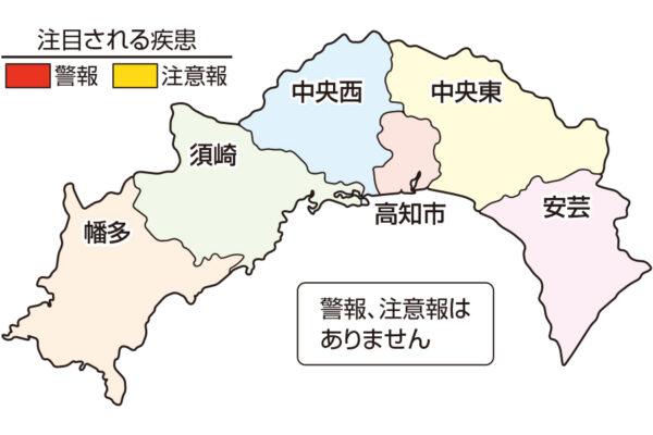 感染性胃腸炎が増えています|高知県の感染症情報(2021年4月5~11日)