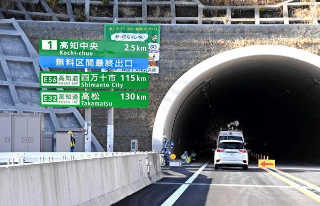 高知中央ICが無料区間最終出口であることを案内する標識。同IC2・5キロ手前から13カ所に設けて周知する(高知市五台山)