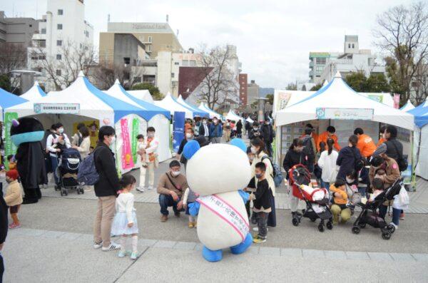 「すこやかWinter」開催中|高知市中央公園で2月13、14日