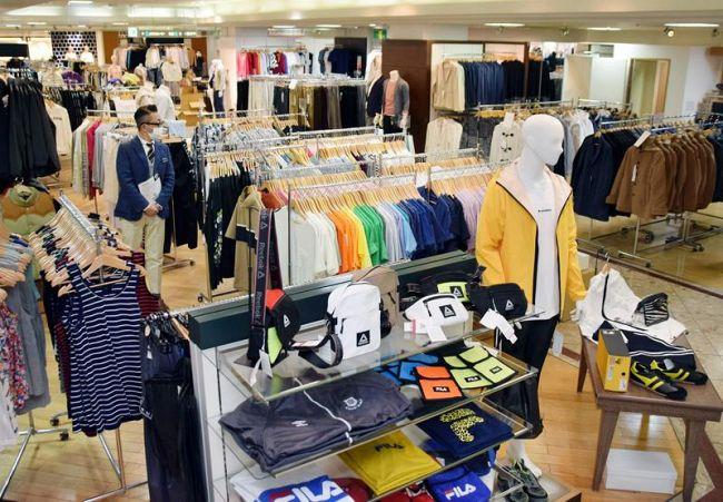 高知大丸にオープンした「ラック・ラック クリアランス マーケット」(高知市帯屋町1丁目)