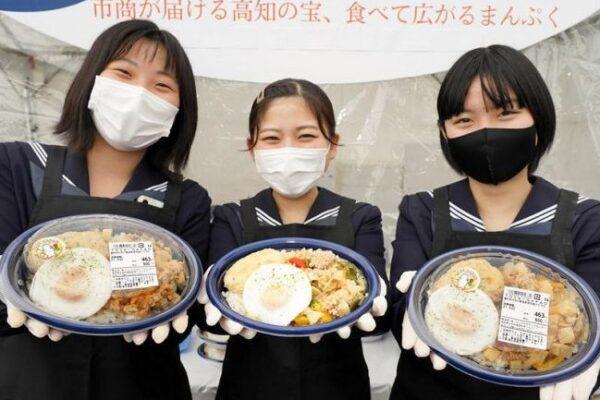 広末涼子さんが聖火ランナー辞退|高知の1週間(2021年3月20~26日)
