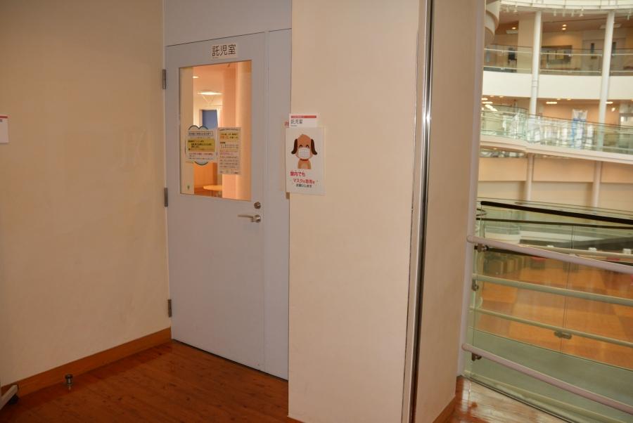 託児室は2階