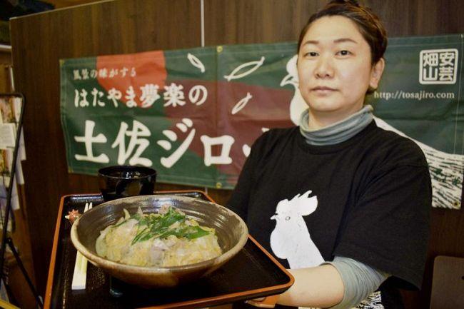 畑山ジローの店が提供する土佐ジローの親子丼(安芸市の同店)