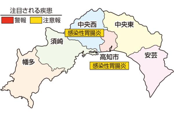 感染性胃腸炎が中央西、高知市で注意報|高知県の感染症情報(2021年4月19~25日)