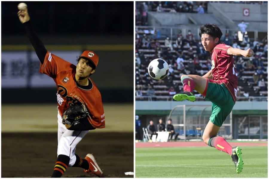プロスポーツを見に行こう!|高知FDと高知Uが小学生向け「ドリームパスポート」