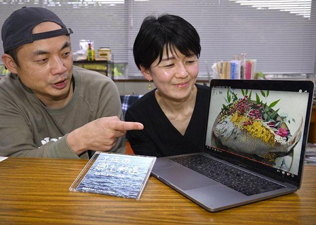 県内九つの郷土料理を撮影した石川拓也さんと鳥山百合子さん(土佐町土居の「とさちょうものがたり」編集部)