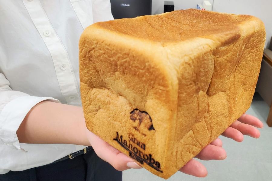 朝ご飯のトーストにぴったり